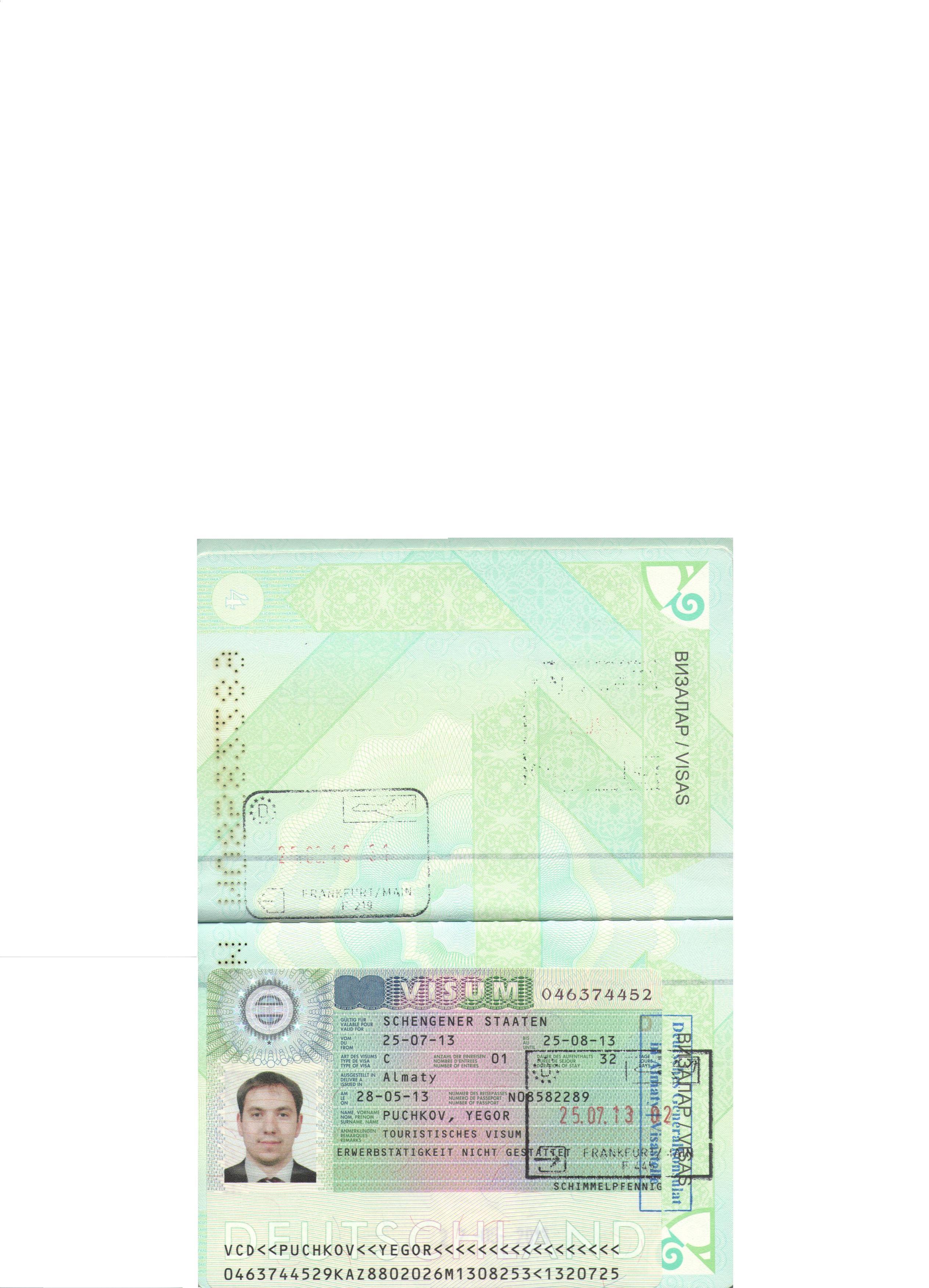 Как получить мультивизу шенген в казахстане